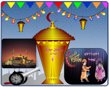 بالصور اول ايام رمضان , خلفيات رمضانية رائعه 5742