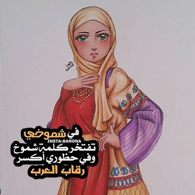 صور رسومات بنات حلوه , خلفيات رسومات جميله