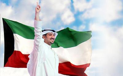 صورة شعر عن الكويت , رمزيات عن الكويت
