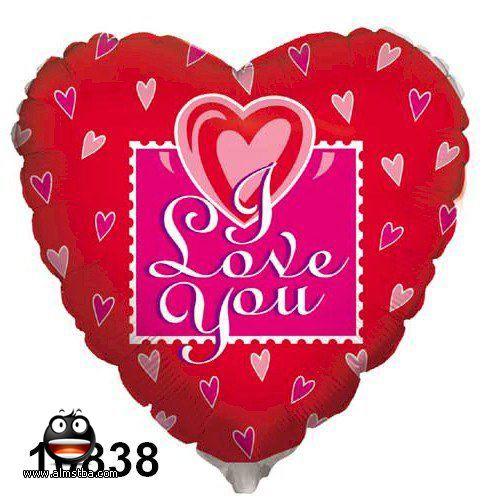 بالصور انت في قلبي , صور قلوب روعه 5784 12