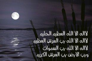 صورة دعاء للمسلمين , ادعيه مميزة اوي