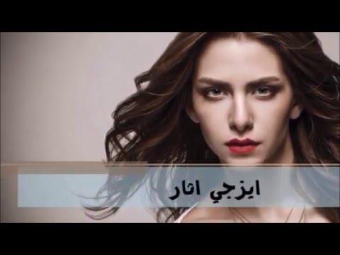صورة اجمل ممثلة تركية , بالصور اجمل تركيات حلوين