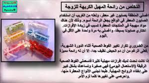 صورة علاج رائحة الفم الكريهة , اعشاب لعلاج روائح الفم