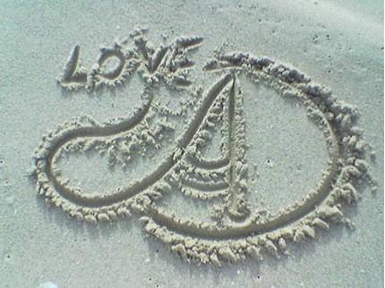 صورة صور حرف d , خلفيات حروف رائعه