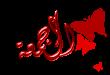صور صور عن الجمعه , خلفيات عن يوم الجمعه