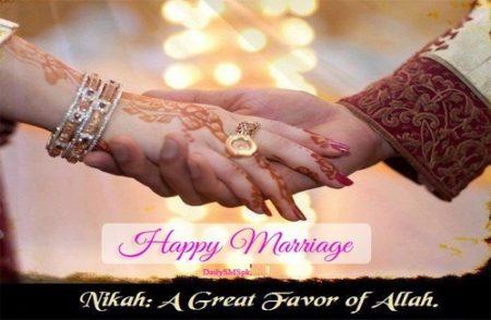صورة كلمات للعروس من صديقتها , صور تهاني للعروس 5989 4
