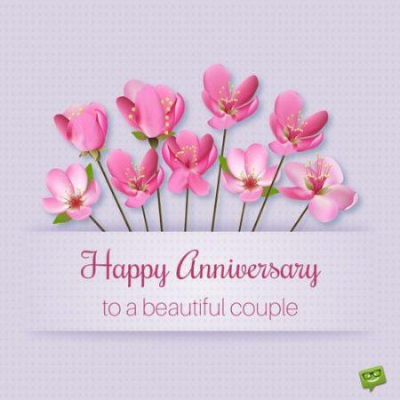 صورة كلمات للعروس من صديقتها , صور تهاني للعروس 5989 5