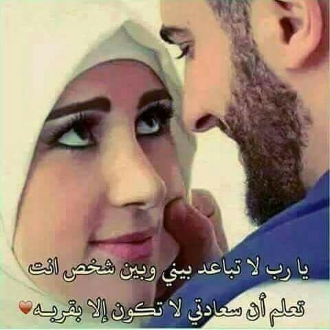 صورة صور حب ورومانسيه , صور حب قوية