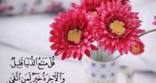 صور اسلامية , خلفيات اسلامية رائعه
