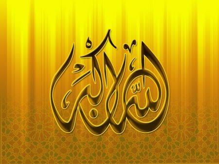 صورة خلفيات اسلامية رائعة , صور اسلامية رائعه