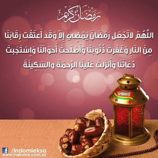 صورة عبارات رمضان , صور رمضانيه رائعه