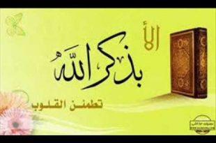 صور اناشيد اسلامية روعة , اروع نشيد اسلامي