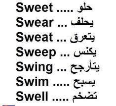 صور كلمات انجليزيه , اجمل عبارات بالانجليزية
