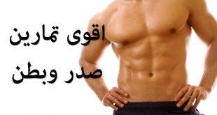 تمرين العضلات , تمارين لنحت العضلات