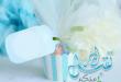 بالصور كلمة عن رمضان , صور عن رمضان 6185 11 110x75