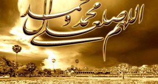 خلفيات دينية روعة , اروع خلفيات اسلاميه ودينيه حلوة جدا
