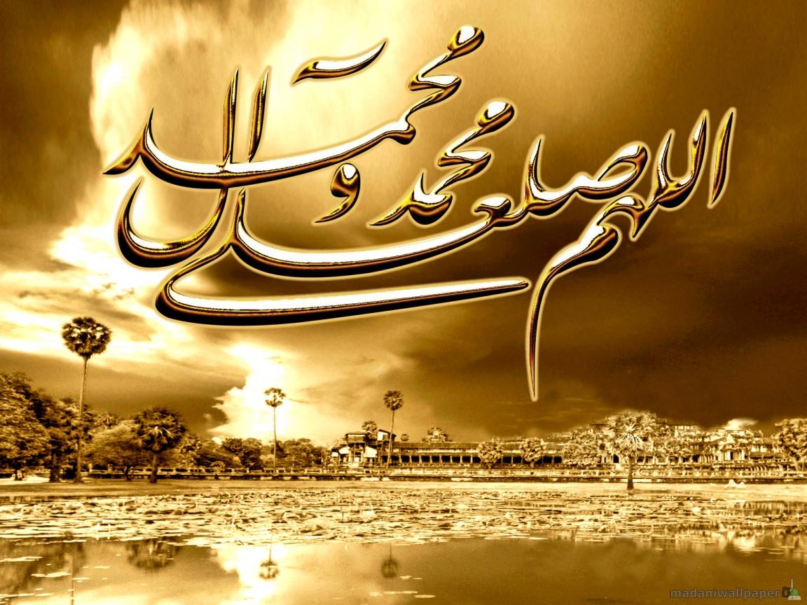 صور خلفيات دينية روعة , اروع خلفيات اسلاميه ودينيه حلوة جدا
