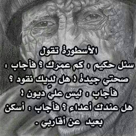 بالصور اشعار قصيره حزينه , ابيات من الشعر الحزين القصير 6553 1
