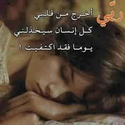 بالصور اشعار قصيره حزينه , ابيات من الشعر الحزين القصير 6553 10