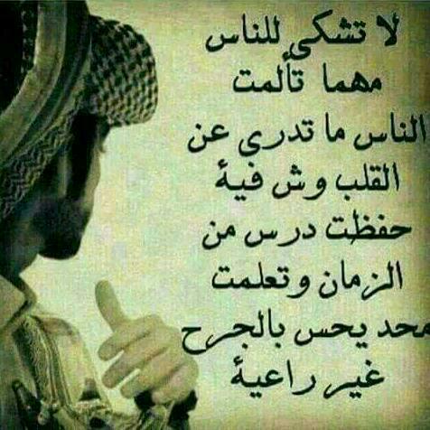 بالصور اشعار قصيره حزينه , ابيات من الشعر الحزين القصير 6553 2