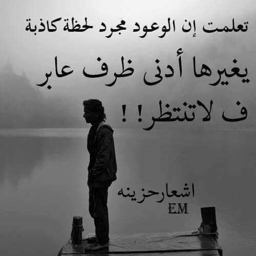 بالصور اشعار قصيره حزينه , ابيات من الشعر الحزين القصير 6553 3