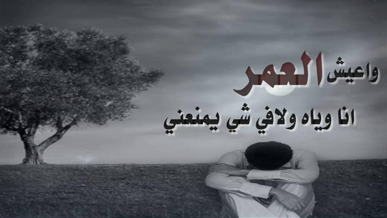 بالصور اشعار قصيره حزينه , ابيات من الشعر الحزين القصير 6553 4