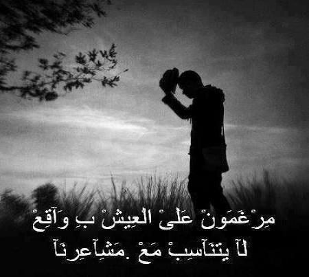 بالصور اشعار قصيره حزينه , ابيات من الشعر الحزين القصير 6553 5