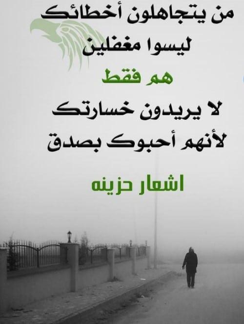 بالصور اشعار قصيره حزينه , ابيات من الشعر الحزين القصير 6553 6