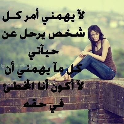 بالصور اشعار قصيره حزينه , ابيات من الشعر الحزين القصير 6553 7