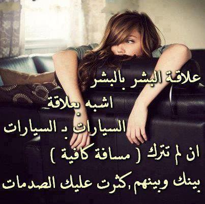 بالصور اشعار قصيره حزينه , ابيات من الشعر الحزين القصير 6553 8