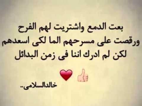 بالصور اشعار قصيره حزينه , ابيات من الشعر الحزين القصير 6553 9