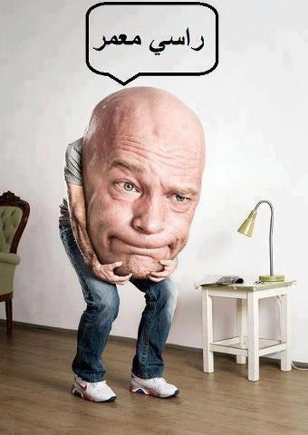 بالصور صور فيسبوك مضحكة , مجموعه من صور للفيس تجعلك مطبتلشي ضحك 6567 4