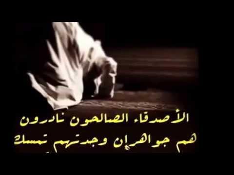 بالصور اجمل ماقيل في الصداقه , مجموعه من الاقوال الجميله عن الصداقه 6578 3