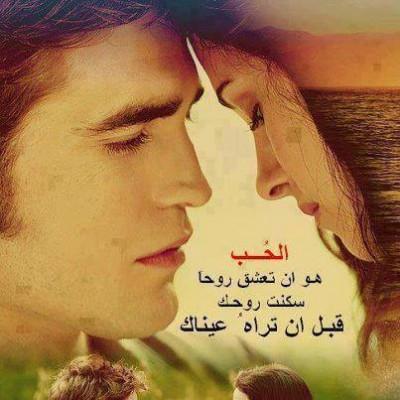 صورة احلى صور رومانسيه , صور جميله معبرة عن الحب والعشق الرومانسي