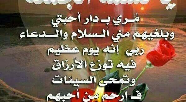 صور صور ليوم الجمعه , مجموعه من الصور المعبرة ليوم الجمعه