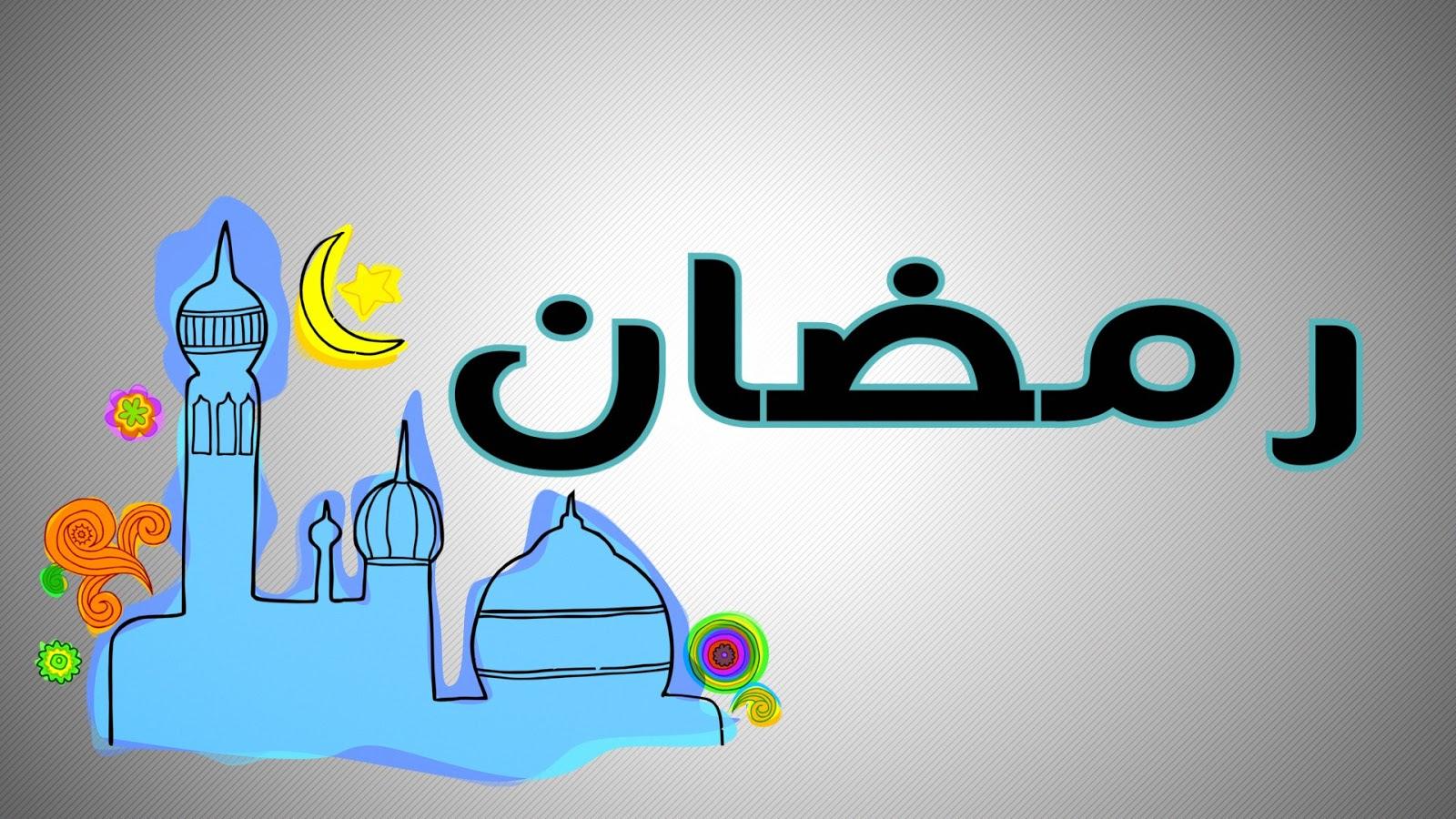 بالصور بوستات رمضان , اروع البوستات الرمضانيه للفيس بوك 6675 1