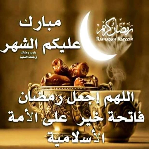 بالصور بوستات رمضان , اروع البوستات الرمضانيه للفيس بوك 6675 2
