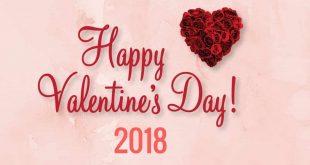 صورة متى عيد الحب , عيد الفلانتين وموعدة عند المحبين