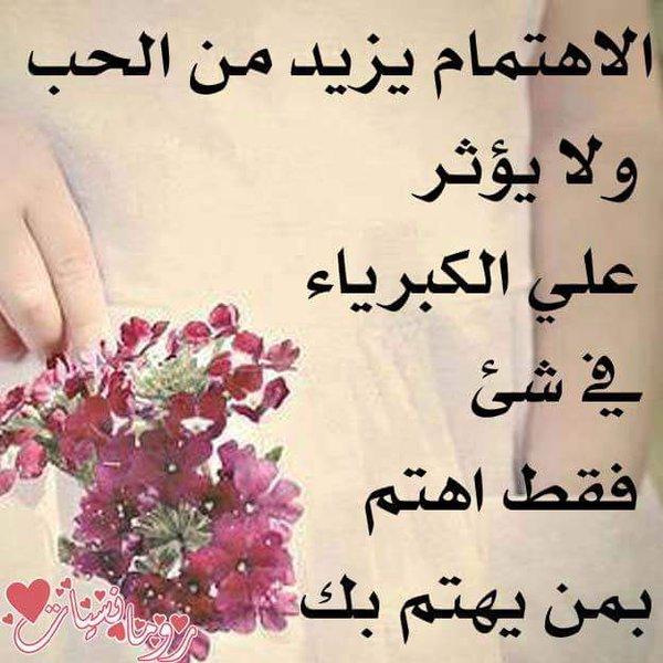بالصور كلام من القلب للقلب , مشاعر وكلمات الحب الصدقه من القلب للقلب 6696 2