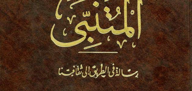 بالصور شعر قديم , كلمات متنوعه من الشعر القديم 6706 9