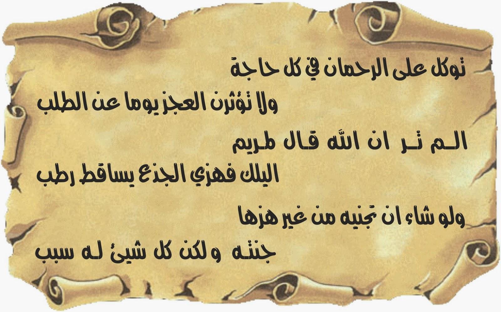 بالصور شعر قديم , كلمات متنوعه من الشعر القديم 6706