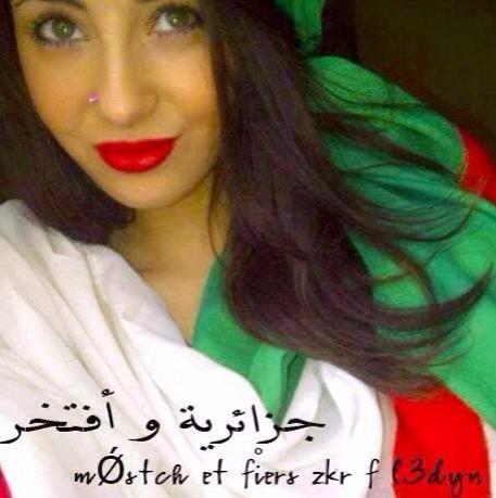 صورة بنات الجزائر , الجمال والطعامه في بنت الجزائر