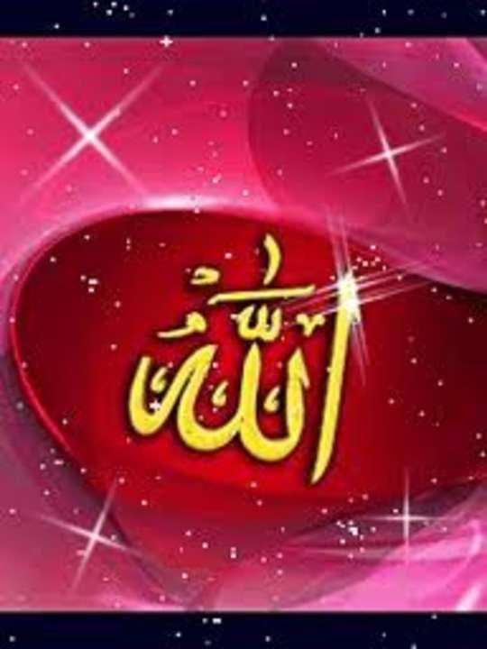 بالصور خلفيات اسلامية للموبايل , احلي صور خلفيات دينيه للموبيل بجودة عاليه 6726 2