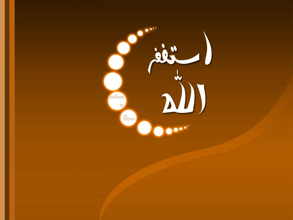 بالصور خلفيات اسلامية للموبايل , احلي صور خلفيات دينيه للموبيل بجودة عاليه 6726 3