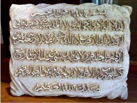بالصور خلفيات اسلامية للموبايل , احلي صور خلفيات دينيه للموبيل بجودة عاليه