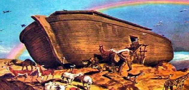 بالصور سفينة نوح عليه السلام , معلومات هامه عن سفينه نوح عليه السلام 6729 1