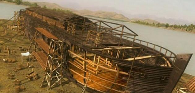 صور سفينة نوح عليه السلام , معلومات هامه عن سفينه نوح عليه السلام
