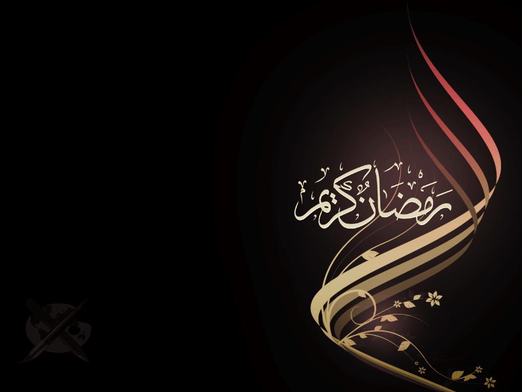 صور تهنئة رسمية بمناسبة رمضان , اجمل التهاني بالشهر الكريم للامه الاسلاميه