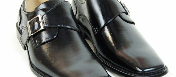 صورة الحذاء في المنام للمتزوجة , تفسير رؤيه المراه المتزوجه للحذاء في منامها