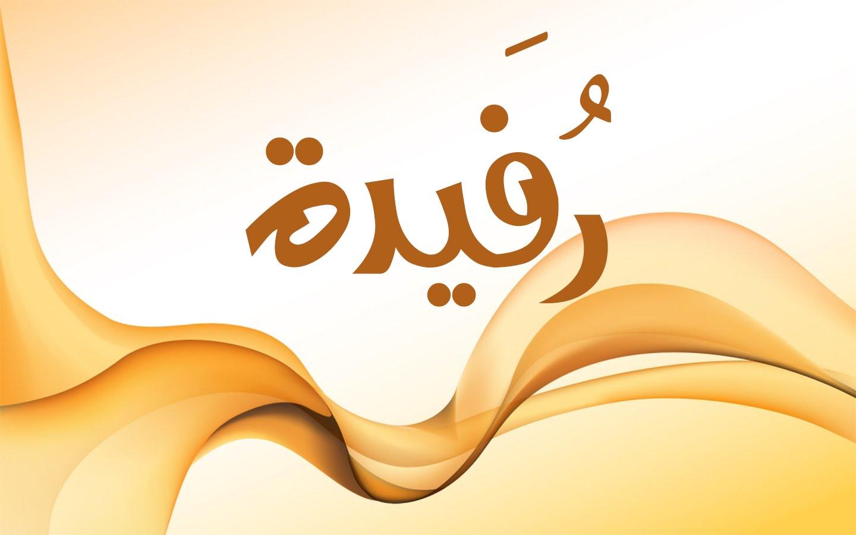 صورة اسماء بنات حلوة , اجمل اسماء بنوتات